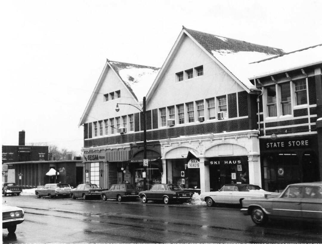 Heights Center Building, 1971