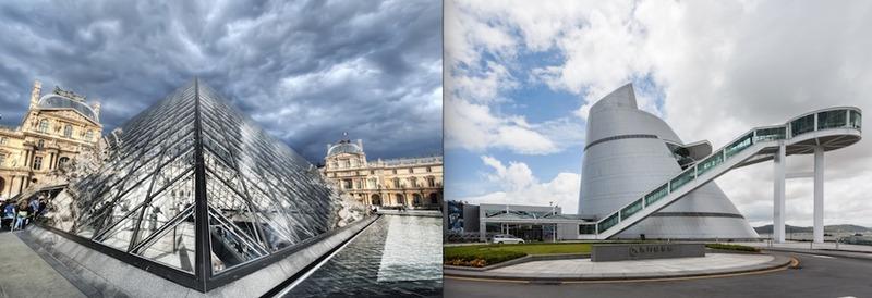 Pei's Designs in Paris and Macao