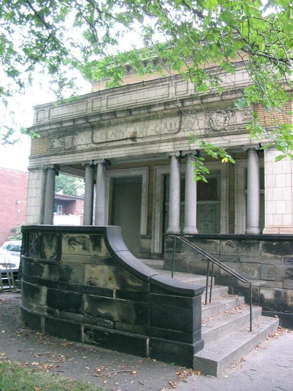 Olney Gallery Entrance, 2009