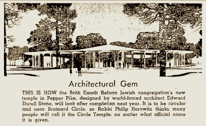 Rendering of Brith Emeth Temple, 1966