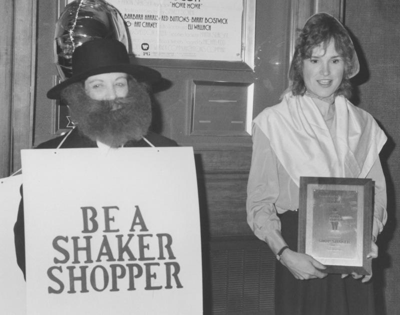 Be A Shaker Shopper