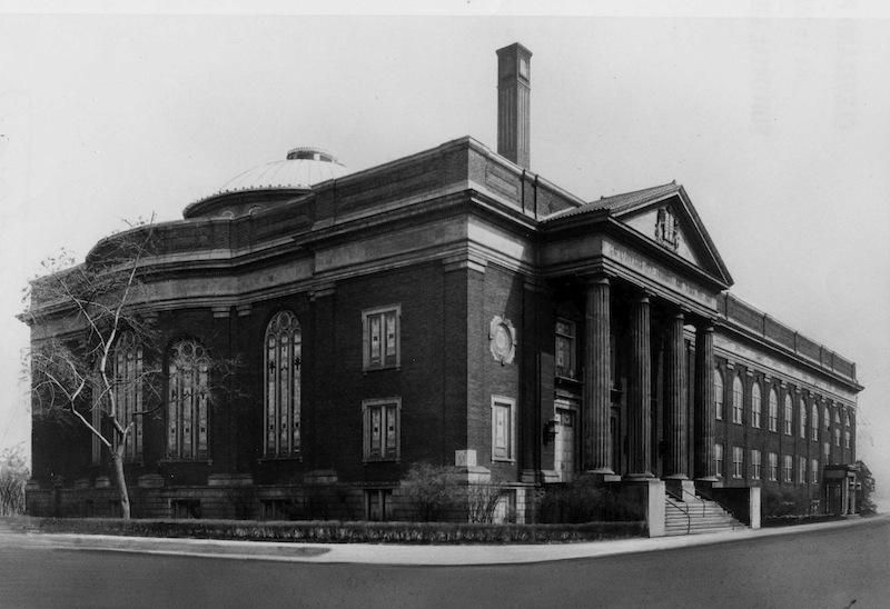 Park Synagogue, Glenville