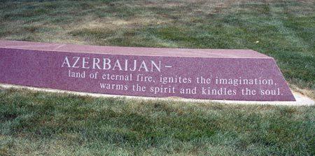 """""""Land of Eternal Fire"""""""