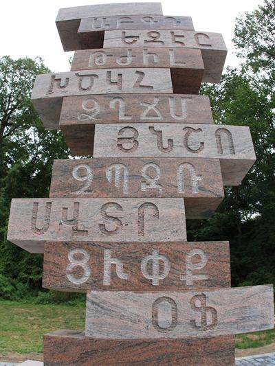 Armenian Alphabet Sculpture
