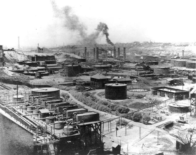 Standard Oil in 1889