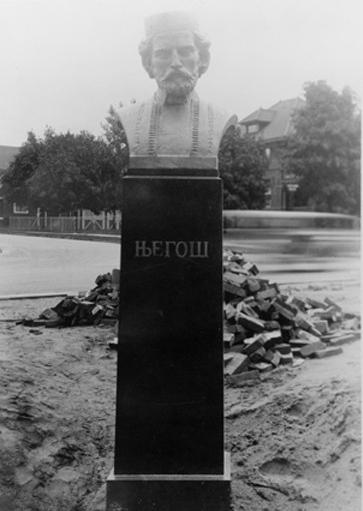 Njegos Bust, Circa 1936